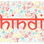 Why Is It Important To Hire Professionals For Hindi to English Translation?